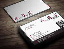 #54 for Design some Business Cards for ABC Bakery af Fgny85