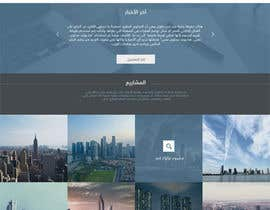 #9 for Build a Website for Real estate Comp - RTL - Responsive by mad3om