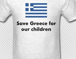 #2 untuk ออกแบบเสื้อยืด for Save greece oleh jackbennett