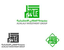 #93 untuk Design a Logo for ALHILALY INVESTMENT GROUP oleh HamDES