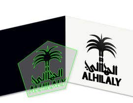 #67 for Design a Logo for ALHILALY INVESTMENT GROUP by hicherazza
