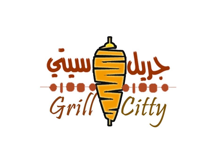 Kilpailutyö #33 kilpailussa Design a Logo for Grilled Food Restaurant