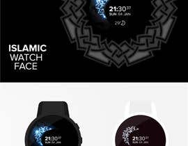 #12 para Islamic Android Watch design por photogra