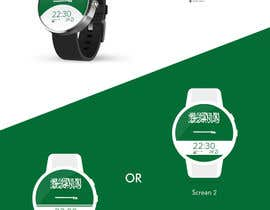 #2 para Android Watch face designed around Saudi Arabia's flag por photogra