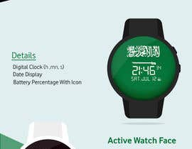 #7 para Android Watch face designed around Saudi Arabia's flag por photogra