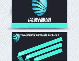 #24 untuk Фирменный стиль юридической компании oleh truegameshowmas
