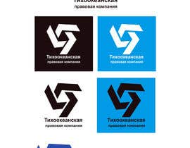 #31 for Фирменный стиль юридической компании af sargismirzoyan