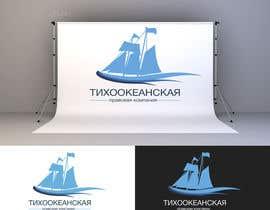 Xakephp tarafından Фирменный стиль юридической компании için no 19