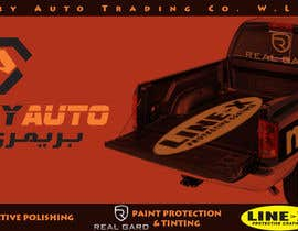 #35 cho Design a Banner for Primary Auto Trading WLL. Co. bởi SaranyaKrish