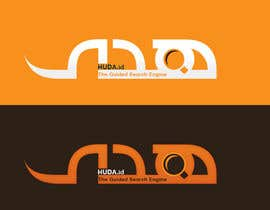 sinzcreation tarafından Design a Logo for Arabic Logo for HUDA.id için no 37