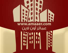 #18 for Design a Logo for RealEstate Web site Integrated with given text by apsdevelopers