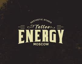 Gulayim tarafından Разработка логотипа for Tattoo studio için no 2