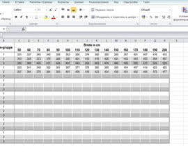 #7 for 14 Blätter aus pdf in Excel übertragen af tatamusha