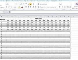 #7 cho 14 Blätter aus pdf in Excel übertragen bởi tatamusha