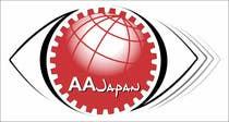Logo Design Konkurrenceindlæg #63 for Refreshing the logo of a used Japanese car exporter company