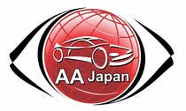 Logo Design Konkurrenceindlæg #194 for Refreshing the logo of a used Japanese car exporter company