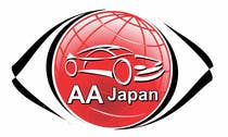 Logo Design Konkurrenceindlæg #195 for Refreshing the logo of a used Japanese car exporter company