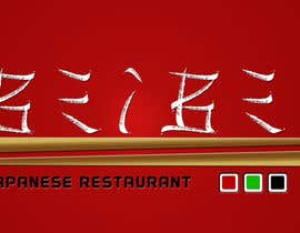 #91 for Design a Logo for a high end Japanese restaurant af pallavithakur