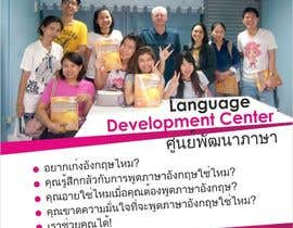 #4 para Design a Flyer in Thai for a Language Development Centre por designciumas