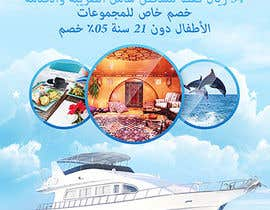 #3 untuk Design a Roll-up Banner for Yacht Cruise in Ramadan oleh hirurgdesign