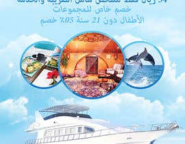 #4 untuk Design a Roll-up Banner for Yacht Cruise in Ramadan oleh hirurgdesign