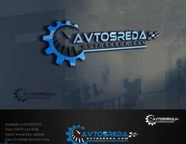 #29 untuk Разработка логотипа for avtosreda.com oleh EdesignMK