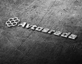 #37 untuk Разработка логотипа for avtosreda.com oleh mdrassiwala52