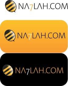 Nro 133 kilpailuun New Logo for my website käyttäjältä brendamx