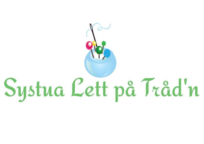 Konkurrenceindlæg #3 for Seamstress logo