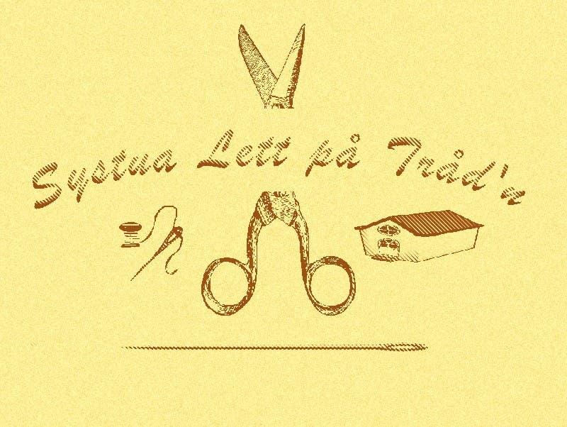 Inscrição nº 16 do Concurso para Seamstress logo