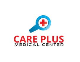 #30 cho Design a Logo for an Urgent Care Center bởi sadaqatgd