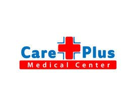 #50 for Design a Logo for an Urgent Care Center af Marilynmr