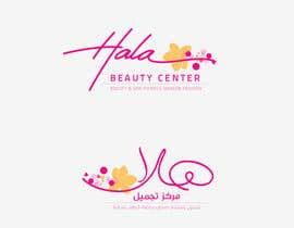 #162 for 2 Logo for Beauty Center by Henzo