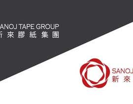 #13 for Design logo for European-Asia Company by donajolote