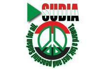 Graphic Design Inscrição do Concurso Nº68 para Logo Design for SUDIA