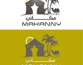 #10 for Design a Logo for MAKANNY by hicherazza