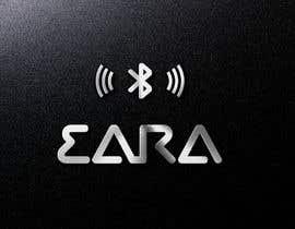 #226 for Design a Logo for EARA af rajibdu02