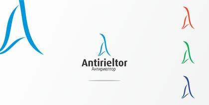 Nro 29 kilpailuun Design a Logo for Antirieltor käyttäjältä freelancingvs