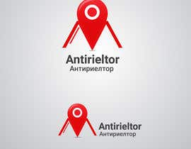 #26 for Design a Logo for Antirieltor af freeoutsourcer