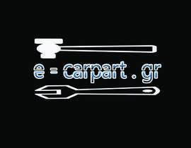 #32 untuk Design a Logo for Car Accessories Website Eshop oleh monee91