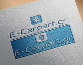 #29 for Design a Logo for Car Accessories Website Eshop af scchowdhury