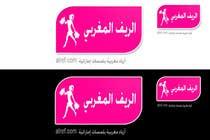 Graphic Design Inscrição do Concurso Nº124 para Arabic Logo Design for luxury ladies fashion shop