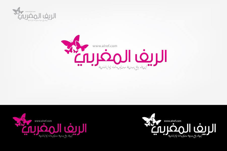 #18 for Arabic Logo Design for luxury ladies fashion shop by Sevenbros