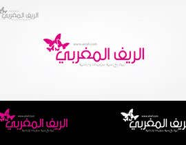 #18 para Arabic Logo Design for luxury ladies fashion shop por Sevenbros