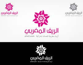 #104 dla Arabic Logo Design for luxury ladies fashion shop przez Sevenbros