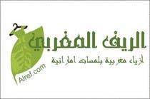 Graphic Design Конкурсная работа №87 для Arabic Logo Design for luxury ladies fashion shop