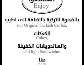 #37 untuk Design a Roll Up Banner for our Cafe oleh AalianShaz