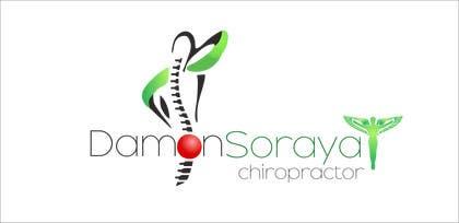 Nro 32 kilpailuun Design a Logo for Chiropractor käyttäjältä petariliev