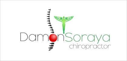 Nro 33 kilpailuun Design a Logo for Chiropractor käyttäjältä petariliev