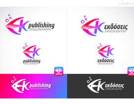 "#490 para Design a Logo for ""ek publishing"" por Habitus"